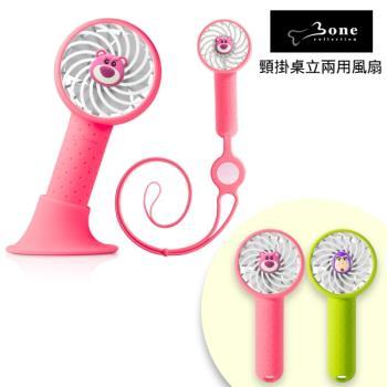 Bone 頸掛桌立兩用風扇 - 玩具總動員系列 熊抱哥 / 巴斯光年 手持風扇 USB風扇 頸掛雙用風扇 Lanyard Fan