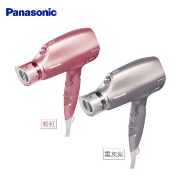 限時特惠!Panasonic國際牌 奈米水離子吹風機EH-NA32 兩色選-C- (庫)