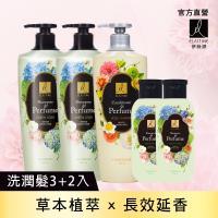 ELASTINE 綠野迷情奢華香水洗髮+輕甜花語潤髮買3送3