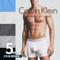Calvin Klein CK美國進口精美盒裝-熱銷全球科技纖維零著感男四角內褲(3件/盒-顏色隨機)