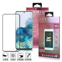 Xmart for 三星 Samsung Galaxy S20+ 全膠3D滿版曲面玻璃貼-黑