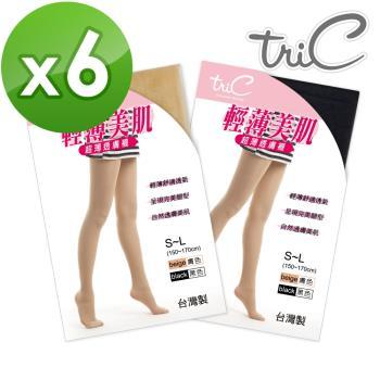 【Tric】台灣製 輕盈30Den*6雙 超薄美肌透膚襪(顯瘦腿襪/健康襪/彈力襪/絲襪褲襪)