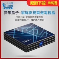 【Dream TV 夢想盒子】三代 雙CPU 業界規格最高機皇 進化版 秒殺 安博 易播 小米 盒子 (電視盒 機上盒)