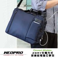 【NEOPRO】日本 Qi無線充電 電腦公事包 手提包 斜背包 USB有線充電 機能包【2-840】