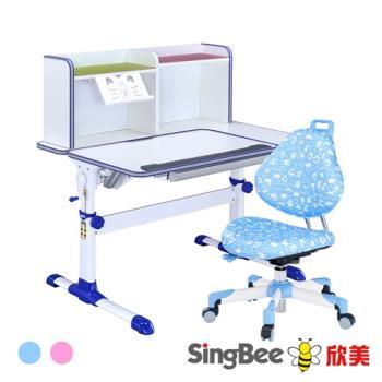 【SingBee 欣美】DIY智能小博士L板桌+137椅(DIY自組優惠價/台灣製/兒童/成長/書桌/學習/可調式升降)