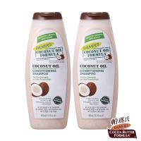 帕瑪氏 莫若依椰子油乾染燙修護洗髮乳400ml 2入組(完美髮質重現 1瓶全效解決)