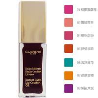 【CLARINS 克蘭詩】彈潤植萃美唇油(#08 黑醋栗紫)7ML (即期品保存期限至2021/02)