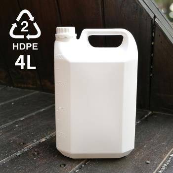全新HDPE 塑膠容器 塑膠瓶 塑膠桶 塑膠罐 4L 4公升 (2入組)