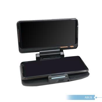 ASUS華碩 原廠 TwinView Dock 雙螢幕基座 (適用 ROG Phone 2  3)