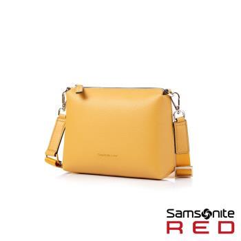 Samsonite RED HANIEE 繽紛多彩皮革肩背包(黃)HF1*06002