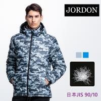 【JORDON】極暖撥水羽絨外套 (迷彩灰)