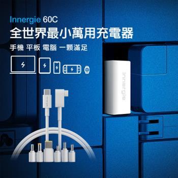 [Innergie] PowerGear 60C 60瓦 USB-C 筆電充電器+MagiCable 150 1.5 公尺筆電充電線