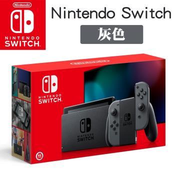 任天堂 Nintendo Switch 新款 灰手把組 主機(電池持續時間加長)