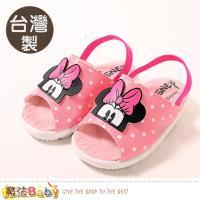 魔法Baby 寶寶鞋 台灣製迪士尼米妮授權正版幼兒嗶嗶鞋 男童鞋~sk0976