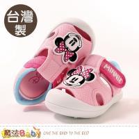 魔法Baby 女童鞋 台灣製迪士尼米妮正版護趾防滑幼兒外出鞋~sk0974