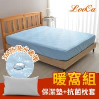 LooCa 抗菌防潑水透氣床包式保潔墊-單 雙 大 均一價 (台灣製造-五色任選) 特談