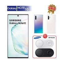 【拆封新品】SAMSUNG NOTE10 (N9700) 8GB/256GB 6.3吋 外觀全新(贈玻璃貼+保護套)