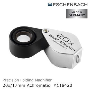 【德國 Eschenbach】20x/17mm 德國製金屬殼消色差珠寶放大鏡 118420