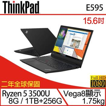 Lenovo聯想 ThinkPad E595 商務筆電 15.6吋/R5-3500U/8G/1T+PCIe 256G SSD/Radeon Vega8/W10 二年保
