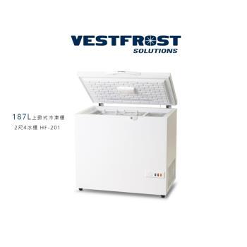 丹麥VestFrost 187L上掀式冷凍櫃 2尺4冰櫃 HF-201