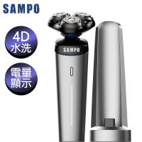 【SAMPO 聲寶】4D水洗三刀頭電動刮鬍刀/修容刀 兩色選  EA-Z1904WL-庫