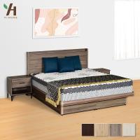 【伊本家居】歐悅 造型加厚床頭片+後掀床架+6D硬式獨立筒三件組 雙人5尺