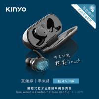 KINYO 觸控式藍牙立體聲耳機麥克風(BTE-3895)