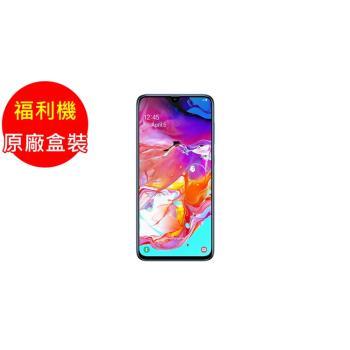 【原廠盒裝】福利品_Samsung GALAXY A70 (4G)九成新