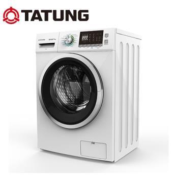 TATUNG 大同12KG變頻洗脫烘滾筒洗衣機 TAW-R120DA ~109/5/31前購買隨貨送清淨海環保洗衣精2瓶4組