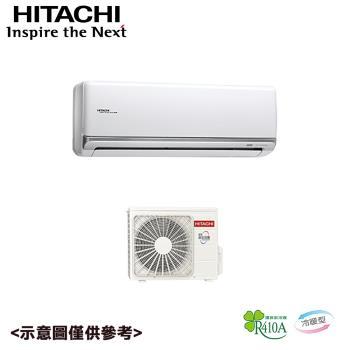 HITACHI 日立 3-4坪變頻冷暖分離式冷氣RAC-25NK1/RAS-25NF