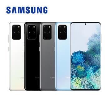 SAMSUNG Galaxy S20+ 6.7吋四主鏡超強攝影旗艦機(12G/128G) 全新福利品