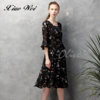 CHENG DA 春夏專櫃精品時尚五分袖洋裝 NO.513311