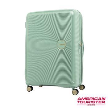 AT美國旅行者 25吋Curio立體唱盤防盜拉鍊硬殼可擴充TSA行李箱(綠金)AO8*24002