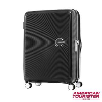 AT美國旅行者 25吋Curio立體唱盤防盜拉鍊硬殼可擴充TSA行李箱(黑)AO8*19002