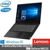 (全面升級)Lenovo聯想 IdeaPad S145 戰鬥筆電 14吋/ i5-8265U/ 8G/ 1T+PCIe 256G SSD/ MX110/ W10