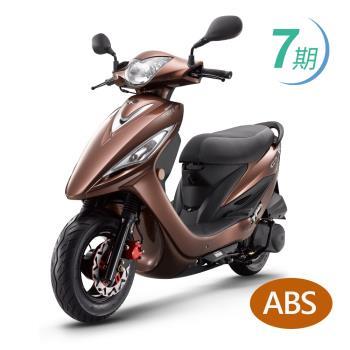 KYMCO 光陽GP 125 ABS(七期) (2020新車) -12期