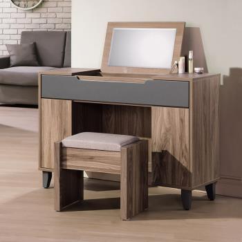 Boden-伊斯坦3.3尺掀蓋式化妝桌/鏡台(贈化妝椅)
