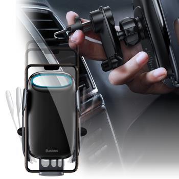 Baseus 生活銀河電動支架車用無線充 (for iPhone11 系列/XR/i8/Note8/9/10/S9/S10+)