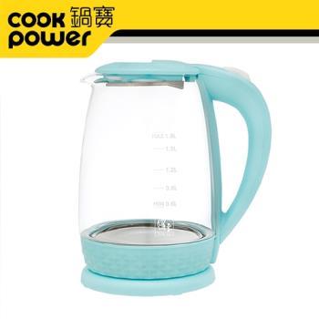 CookPower鍋寶 1.8L玻璃快煮壺(KT-1820B)