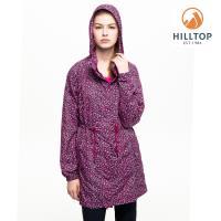 【hilltop山頂鳥】女款輕量超潑水抗UV外套S02FC5螢光紫桃紅豹紋印花
