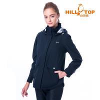 【hilltop山頂鳥】女款日本TORAY防水防風透氣抗UV外套H22FU0黑