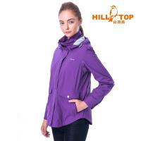 【hilltop山頂鳥】女款日本TORAY防水防風透氣抗UV外套H22FU0紫
