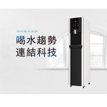 元山立式觸控式冰溫熱飲水機YS-8212RWSAB