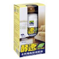 多益得 酵速木質地板保養精油500mlx2瓶