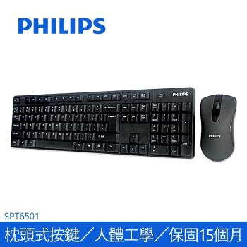 飛利浦 2.4G無線鍵盤滑鼠組/黑 SPT6501