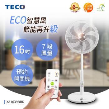 TECO東元 16吋DC馬達ECO智慧溫控遙控立扇風扇 XA1639BRD