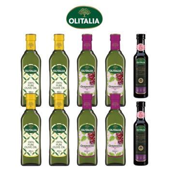 奧利塔純橄欖油500ml*4罐+葡萄籽油500ml*4罐+摩典那巴薩米克醋250ml*2罐