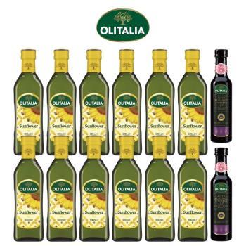 奧利塔頂級葵花油500毫升*12罐+奧利塔摩典那巴薩米克醋250毫升*2罐