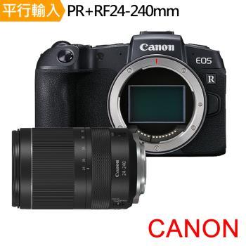 Canon EOS RP+RF24-240mm變焦鏡組*(中文平輸)