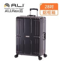(A.L.I)28吋 台日同步Ali Max 鋁框行李箱/旅行箱(011RA黑色)